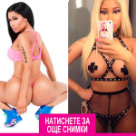 Nicki_Minaj_MagazineBG