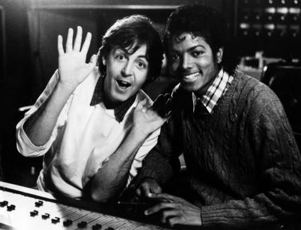 Пол Маккартни и Майкъл Джаксън - Say, Say, Say ремикс 2015 (Видео) - Magazine (1)