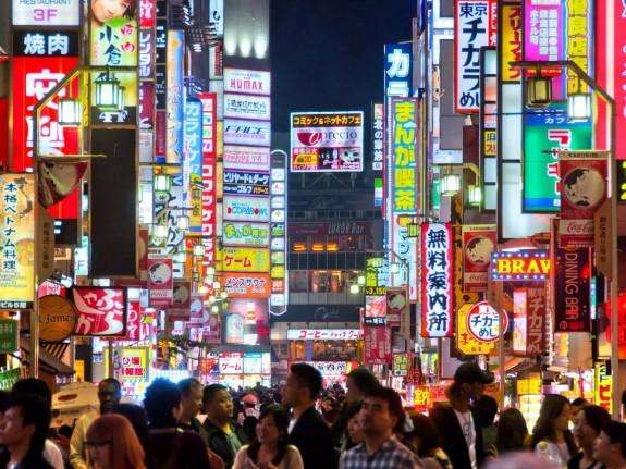 Градове които всеки човек трябва да посети веднъж в живота си - Magazine (2)