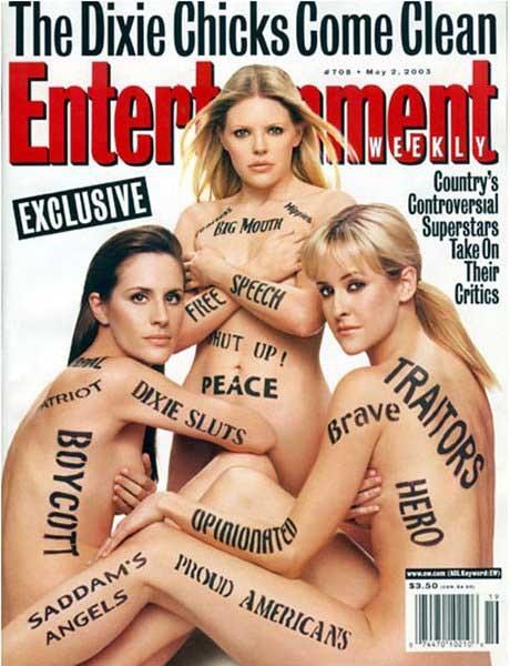 nude celebrities (32)